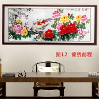 国画牡丹客厅装饰画挂画手绘花开富贵花鸟洛阳真迹办公室字画带框