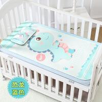 婴儿凉席夏季冰丝宝宝新生儿婴儿床凉席午睡专用草席子儿童幼儿园
