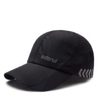 2018夏季新款户外速干棒球帽男女士户外骑行登山凉帽遮阳鸭舌帽SN4478 M(56-58cm)