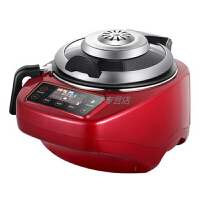 炒菜机厨房电器全自动炒菜机第六代智能炒菜机器人无烟烹饪锅