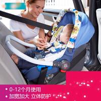 【支持礼品卡】婴儿提篮式儿童安全座椅便携式新生儿宝宝汽车车载摇篮w7n