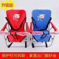 小孩婴儿童安全座椅电瓶电动车摩托车前置踏板宝宝座椅可折叠坐椅