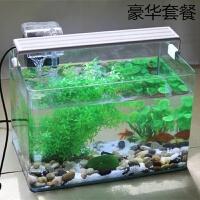 透明热弯长方形玻璃金鱼缸乌龟缸生态鱼缸小型造景鱼缸水族箱