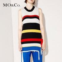 MOCO多色条纹侧开衩流苏中长款无袖针织毛衣MA171SWT323 摩安珂