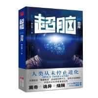 [新�A品�| �x��o�n]超�X-地�觳瘫刭F�F代出版社