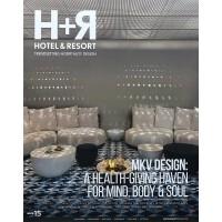 H+R HOTEL & RESORT 杂志 2020年12月 酒店与度假别墅室内设计书籍