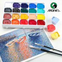 马利牌水粉画果冻颜料马丽广告画20色学生用美术绘画色彩初学者