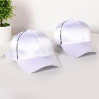 帽子女夏季韩版棒球帽英文字母嘻哈帽潮时尚百搭遮阳帽铁环鸭舌帽 可调节