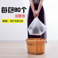 加厚一次性泡脚袋木桶袋足浴足疗塑料袋子洗脚盆膜65*55沐足袋