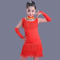 新款亮片流苏裙 儿童拉丁舞演出服少儿女童拉丁舞表演比赛演出服装 红 色