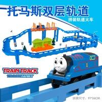 维莱 派艺新款托马斯小火车轨道玩具多层轨道 儿童益智玩具车 图片色
