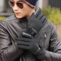 冬季男士手套骑车开车防滑防寒手套加绒加厚韩版潮男士保暖手套冬
