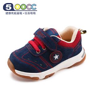 500cc机能鞋男童春秋软底婴儿鞋男女童鞋宝宝运动学步鞋
