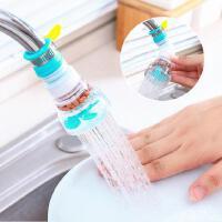 水龙头旋转沥水器麦饭石过滤花洒家用厨房防溅水滤水净水器