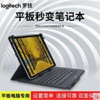 罗技 UK1050 无线蓝牙键盘 iPad平板电脑 苹果安卓平板电脑保护套 智能休眠双面保护套