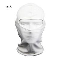 脸基尼头套防晒面罩骑行男女户外防风游泳面具蒙面帽头罩