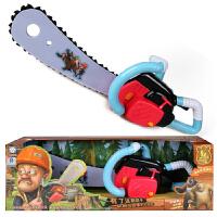 熊出没电动玩具枪套装声光机关枪男孩光头强电锯儿童玩具