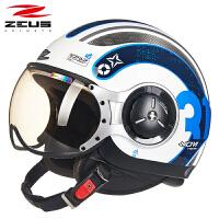 摩托车头盔半盔男女士夏季个性太子飞行盔防晒四季安全帽