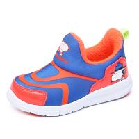 史努比童鞋冬季新款男童运动鞋时尚儿童棉鞋二棉加毛保暖套脚