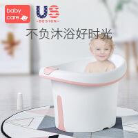 【满129减20】babycare宝宝浴桶 新生儿童洗澡桶小孩婴儿洗澡浴盆超大可坐躺