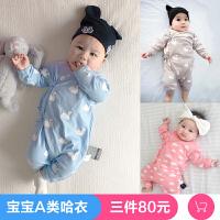 女婴儿连体衣服0岁3个月1秋冬季男宝宝6新生儿睡衣百天满月春秋装