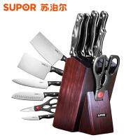 苏泊尔套刀刀具套装七件套不锈钢家用厨房刀具切片刀砍骨刀菜刀套装TK1609E