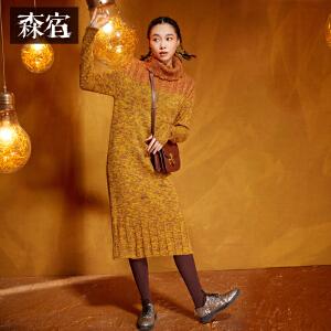 【低至1折起】森宿P大雾天气秋装新款文艺撞色高领毛织直筒中裙连衣裙女
