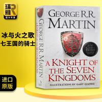 七王国的骑士 英文原版小说 冰与火之歌前传 A Knight of the Seven Kingdoms 权力的游戏