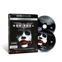 UHD 4K 蓝光碟 蝙蝠侠:黑暗骑士 BD超清高清电影光碟片 英语原版