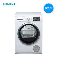 西门子干衣机9公斤热泵变频烘干机 WT47W5601W