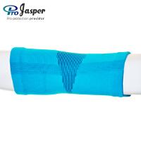 Jasper 大来运动护具 高弹性透气针织护肘 篮球足球 羽毛球运动护具 E1003