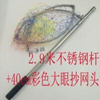 铝合金捞鱼网兜 钓鱼抄网 折叠网头 伸缩杆套装渔具垂钓用品