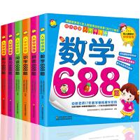 幼小衔接入学早准备全套6本 数学拼音识字阅读智力能力688题 3-6岁幼儿童学前班教材全套整合 幼升小全面测试题幼儿园