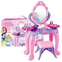 Disney 迪士尼公主 公主造型梳妆台 DS-2571 女孩儿童化妆台过家家玩具套装公主仿真梳妆台生日礼物 当当自营