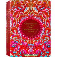 【英文版】POCKET CULTURE 口袋文化 文化创意产品设计 礼盒 纪念品 包装与设计书籍