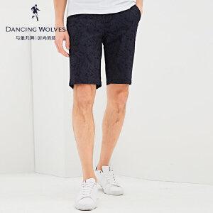 与狼共舞休闲短裤 2017夏季新款男士纯色五分裤青年4610