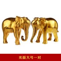 纯铜大象摆件风水象一对象客厅装饰品电视柜酒柜家居摆设