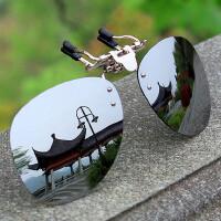 偏光墨镜夹片式太阳镜夹片开车钓鱼司机镜夜视镜男女近视眼镜夹片