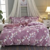 加厚保暖宝宝绒床上用品四件套双人加大珊瑚绒2.0m床单被套