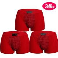 2018新款舒适加强版生理莫代尔男内裤平角裤衩 L (85—105斤)