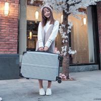 旅行箱小清新女2428大容量男拉杆箱复古行李箱子母26托运密码箱包