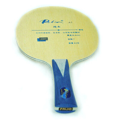 Palio 拍里奥 乒乓球底板 7层合板进攻型 直打横打乒乓球拍底板A2