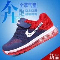 新百伦阿迪 新款气垫运动鞋女大童休闲跑步鞋男童鞋学生全气垫强力弹性儿童鞋
