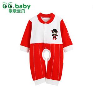 【139选4】歌歌宝贝婴儿连体衣长袖哈衣男女宝宝爬爬服 宝宝连体睡衣
