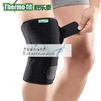 自发热保暖护膝 防风型护膝盖 纤薄夏季 空调房 男女 黑色 均码
