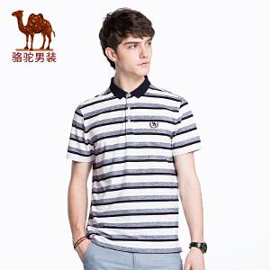 骆驼男装 2018夏季新款帅气翻领短袖绣标舒适微弹条纹t恤衫