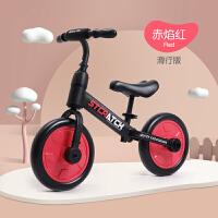 儿童平衡车儿童礼品自行车1-3-6岁宝宝自行车二合一两用小孩滑步车溜溜车滑行车