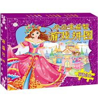 48开小公主益智游戏拼图(1180861A00)花语公主