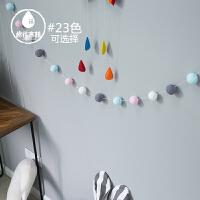 马卡龙毛球串挂饰儿童房创意毛球串挂件圣诞节家居装饰品卧室吊饰