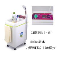 80升移动洗澡机移动式热水器洗澡机恒温家用断电洗浴